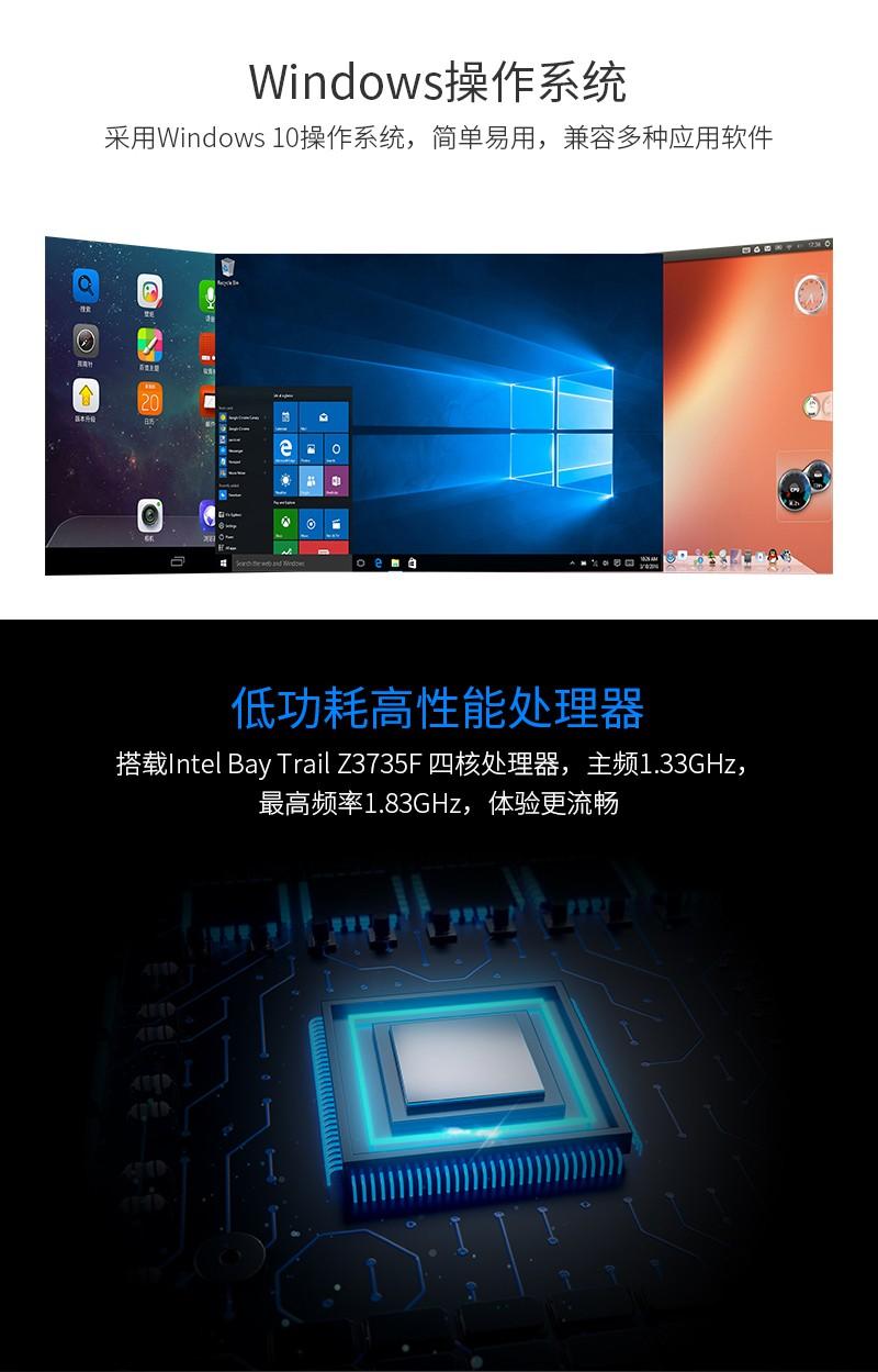 深圳市亿多软件技术有限公司